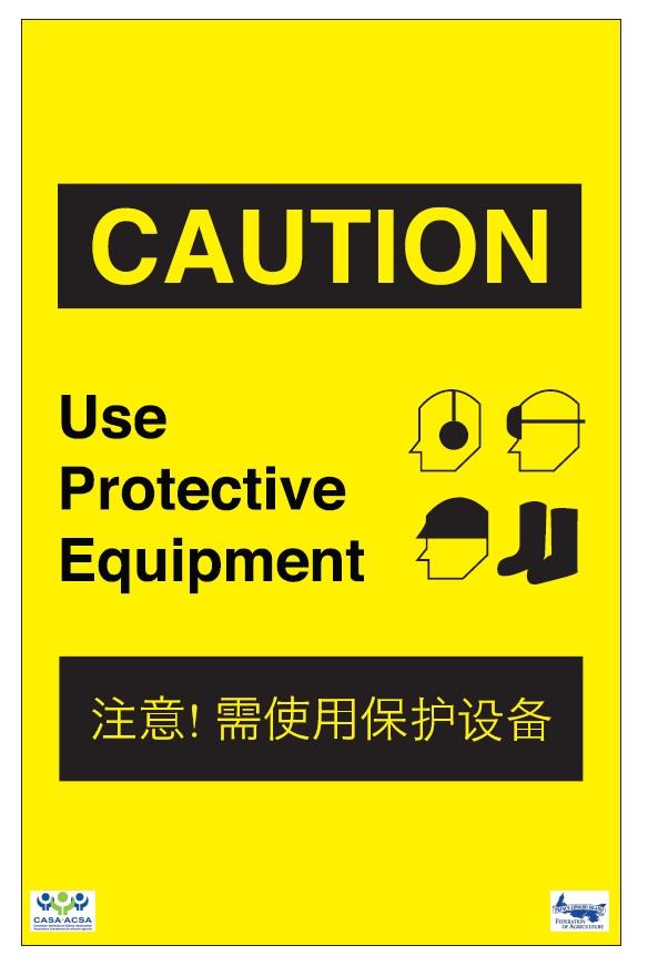 Caution - Chinese