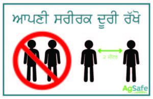 Maintain your Distance- Punjabi